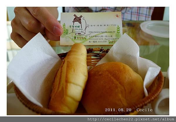 竹北香草河畔.jpg