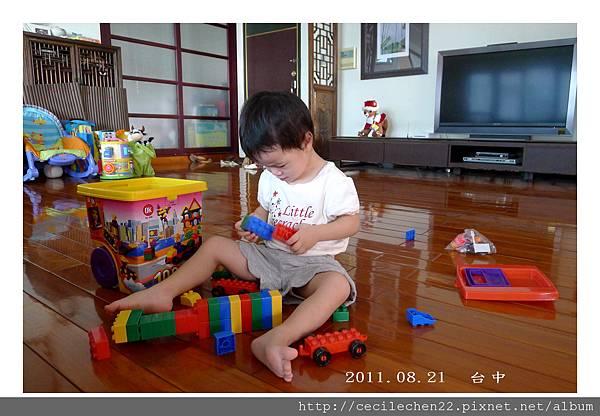 玩積木2_20110821.jpg