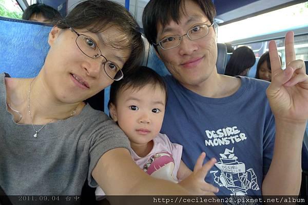搭公車出去玩_20110904.jpg
