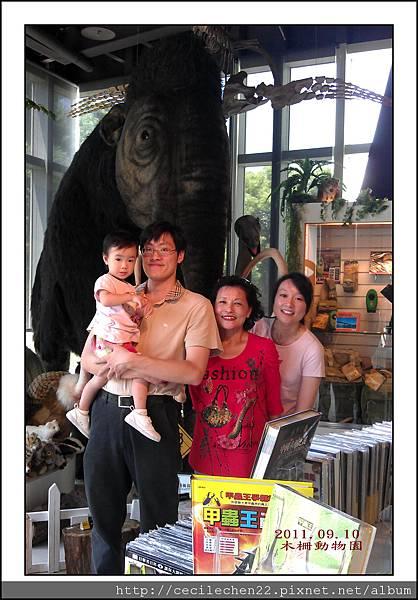 木柵動物園__長毛象標本_20110910.jpg