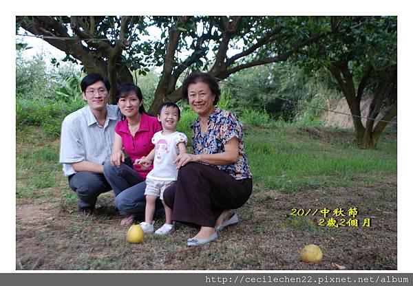 2011中秋節025aws_20110912.jpg