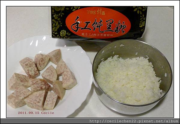 米餅1.jpg