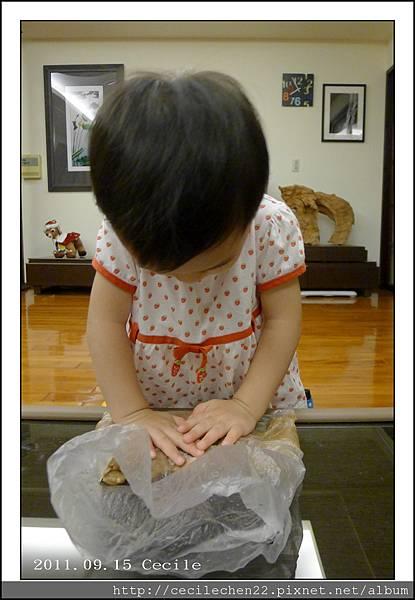 米餅2.jpg
