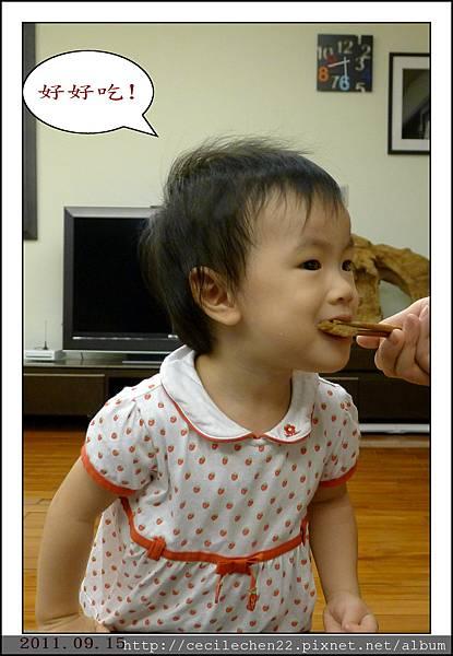 米餅10.jpg