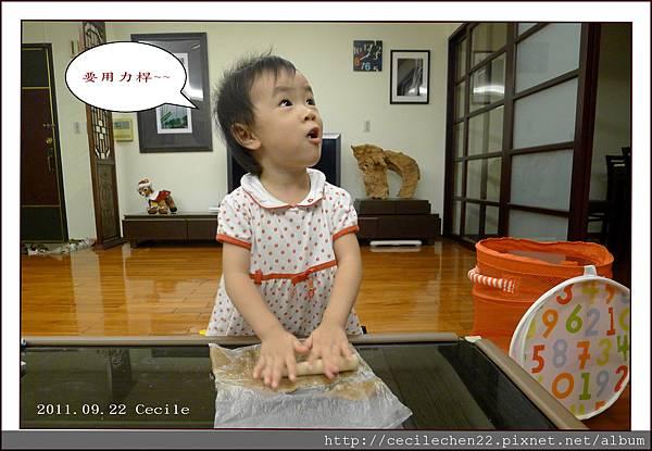 米餅11.jpg