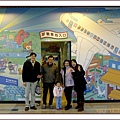 松山機場1.jpg
