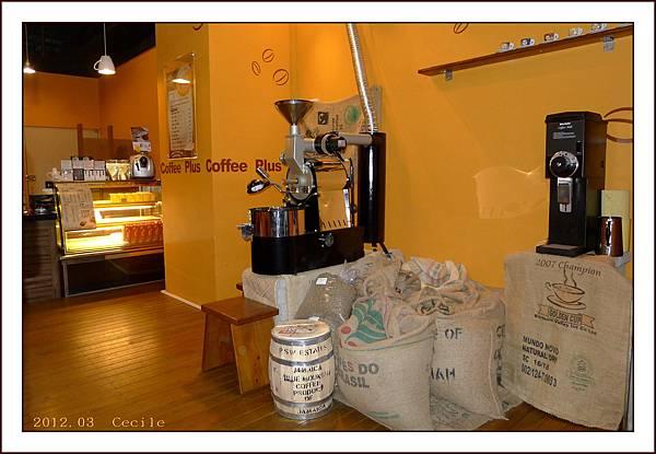 咖啡工廠6