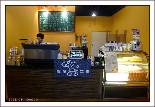 咖啡工廠5