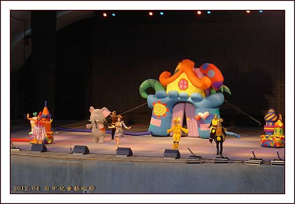 台中兒童藝術節1
