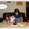 生日快樂5