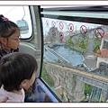 花蓮行day2_海洋公園5