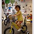 我的腳踏車2