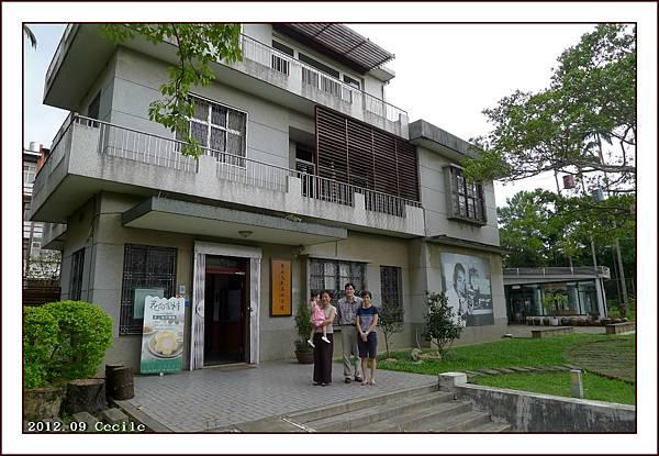 鄧光南影像紀念館10