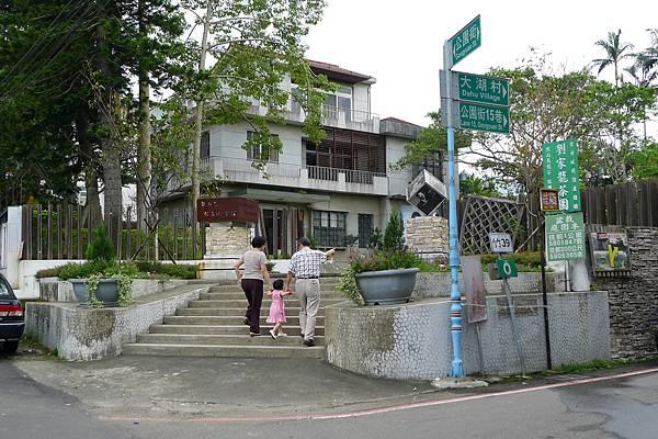 鄧光南影像紀念館1