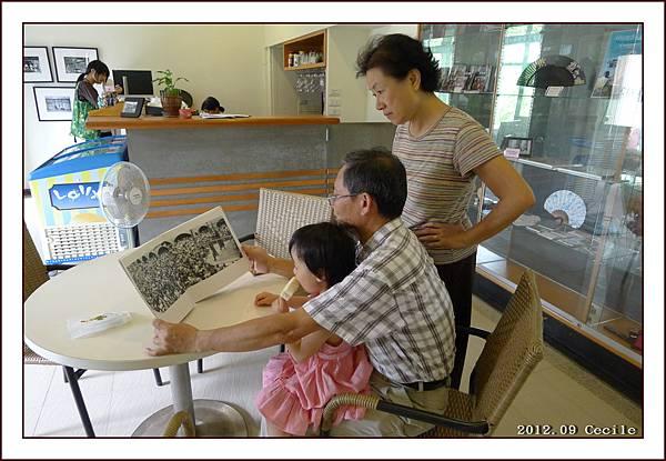 鄧光南影像紀念館9