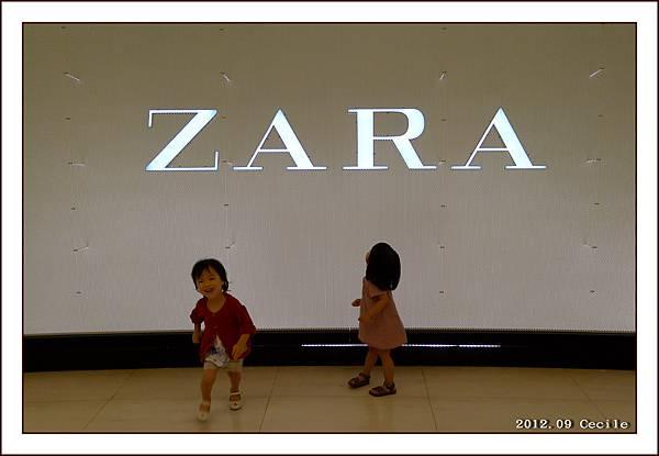 台中 ZARA2