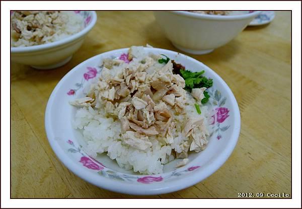小林雞肉飯1