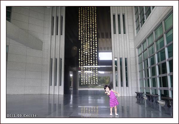 屯區藝術中心1