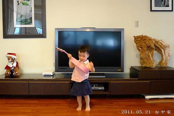 台中家3_20110521.jpg