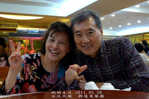 媽媽生日2_20110528.jpg