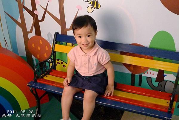 寶寶攝影2_20110528.jpg