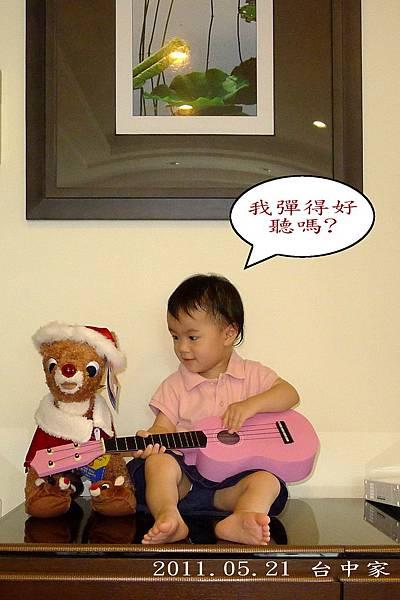 台中家_彈吉他3對話_20110521.jpg