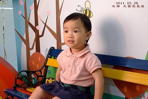 寶寶攝影5_20110528.jpg