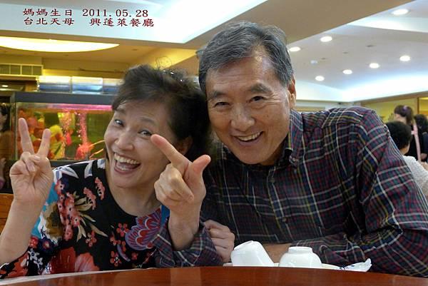 媽媽生日1_20110528.jpg