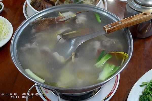 興蓬萊_紅鰷魚湯.jpg
