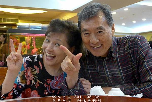 媽媽生日_20110528.jpg