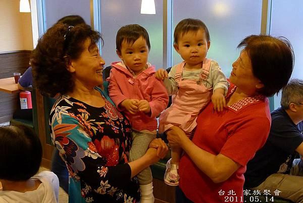 阿姨們聚會_20110514.jpg