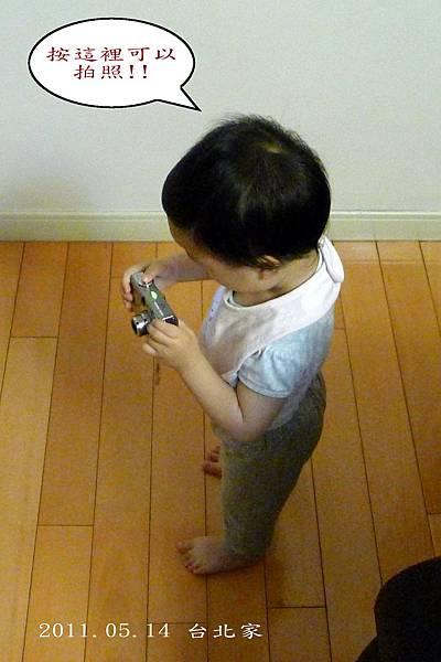 照相3_20110514.jpg