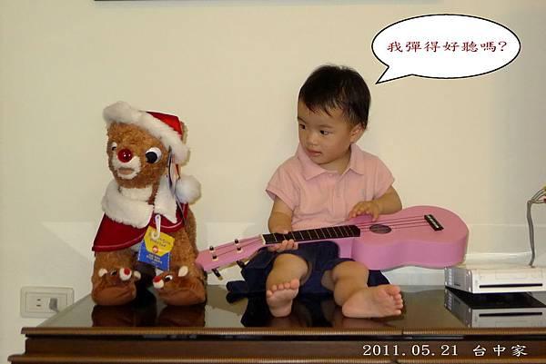 台中家_彈吉他2字_20110521.jpg