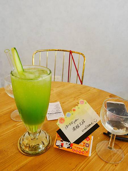 竹北餐廳推薦