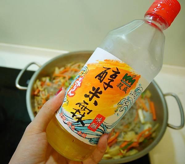 韓式料理食譜