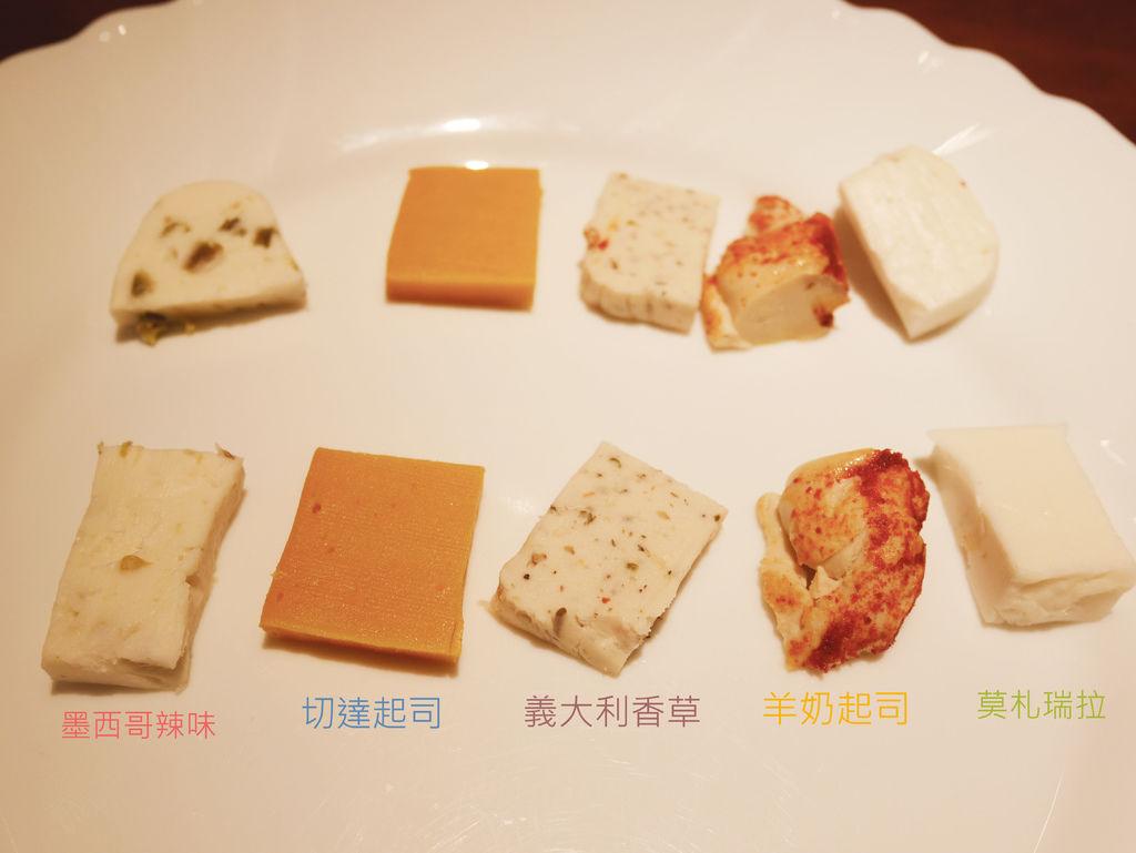 Vegan Taipei 潔暘素起司