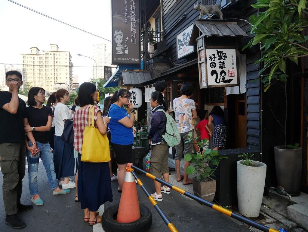 新竹素食餐廳
