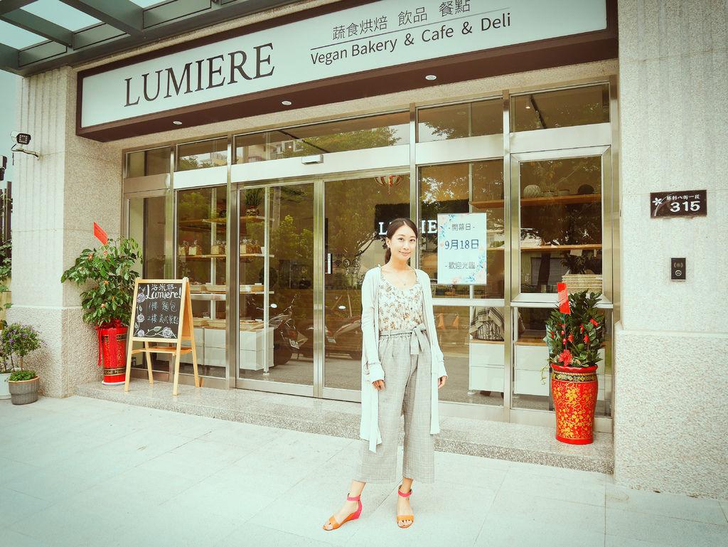 洛米耶蔬食