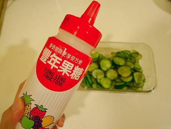 韓式蔬菜拌飯素食