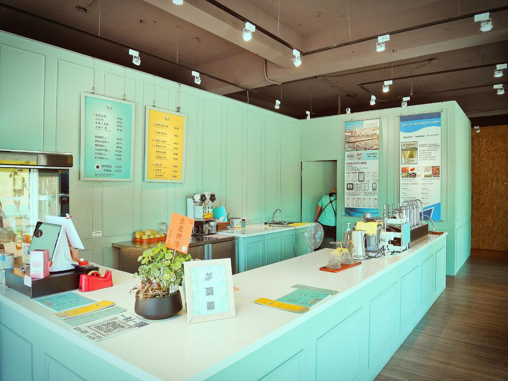 竹東飲料店