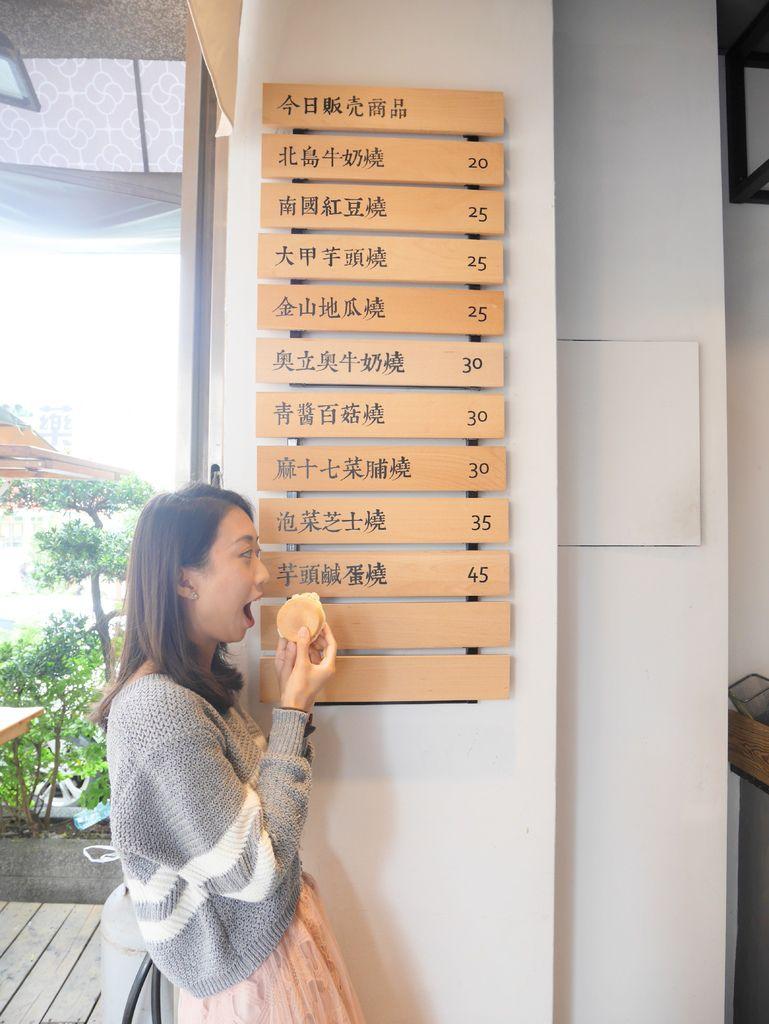 青畑九號豆製所紅豆餅車輪餅