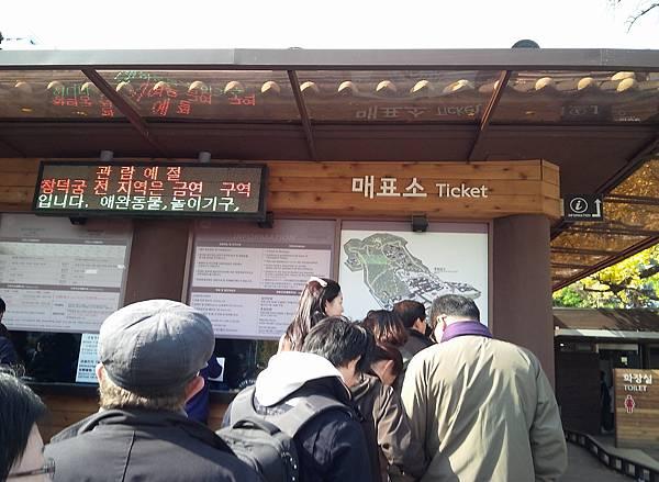 2012-11-03-11-49-38_org.jpg