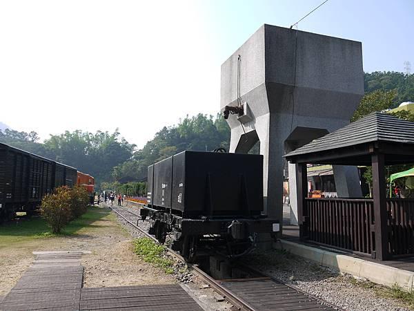 P1100035.JPG