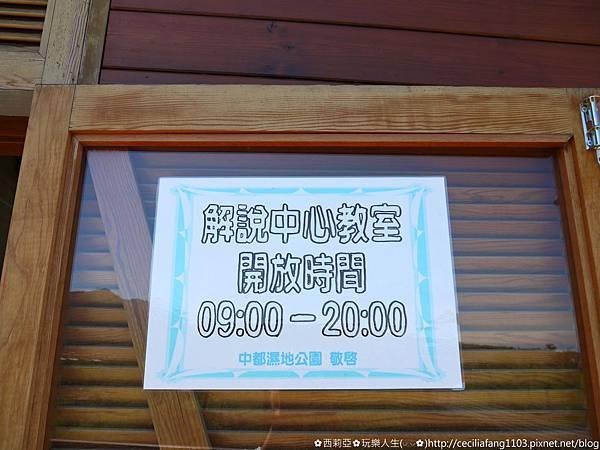 P1140475_结果.JPG