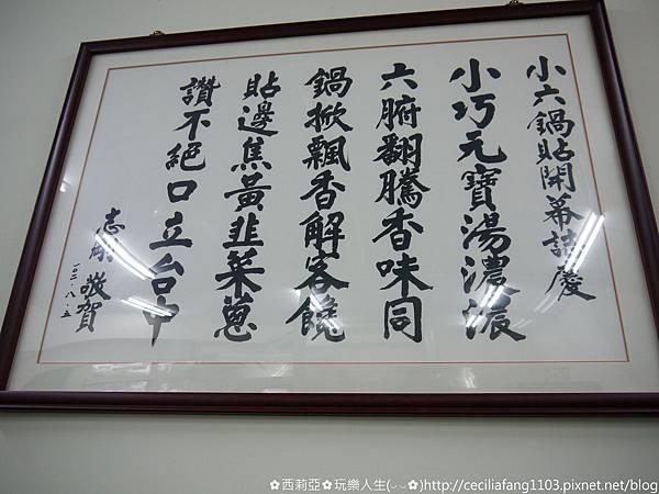 P1150167_结果.JPG