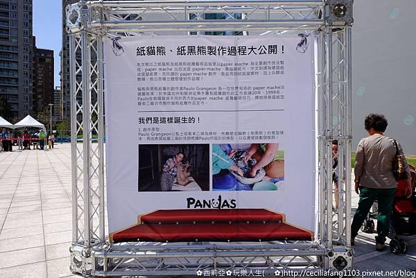 DSCF9314_结果.JPG