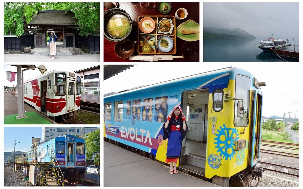 【日本。東北】五彩繽紛鐵道之旅五天四夜行程大公開!
