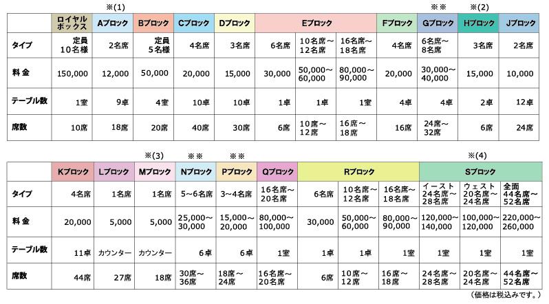 price_m.jpg
