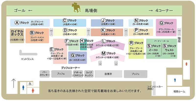 seat_m.jpg