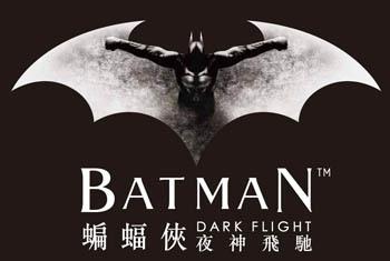 batman-logo_dark_350x235_Content.jpg